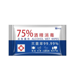 3 Packs/10 Pcs Portable 75% Alcohol Disinfection Wipes Cleaning Wet Wipes Used for Cleaning and Sterilization in Office Home - Kesheng special effect equipment