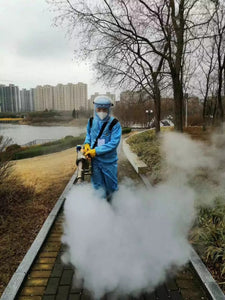 Portable Thermal Fogger Machine Fogger Disinfection ULV Sprayer Insecticide for Farm Office Industrial 15L - Kesheng special effect equipment