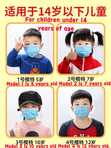 Children face Mask Disposable 3layer Anti-Dust Pollution child Face Masks Fabric PM2.5 Nonwoven Blue Dustproof kids Mask cups - Kesheng special effect equipment