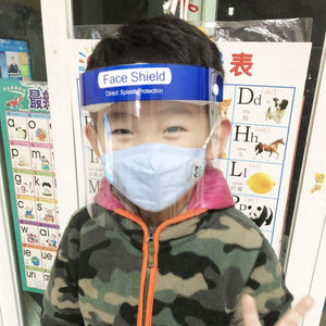 Kids Clear Anti-fog Dust-proof Protective Visor Full Face Covering Mask Shield Prevent the Spread of Saliva Kids Breathable Mask - Kesheng special effect equipment