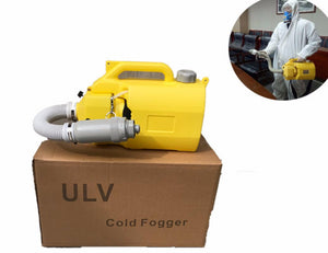Portable 5L Sprayer Disinfection Machine Insecticide Atomizer Fight Drugs Electric ULV Fogger Random Colors(Blue And Yellow) - Kesheng special effect equipment