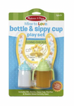 Melissa and Doug - Mine to Love - Bottle & Sippy Cup Play Set