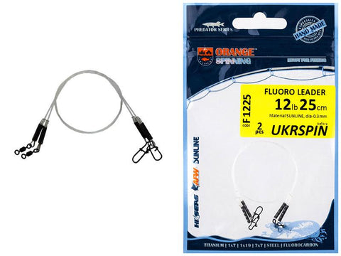 Bas de Ligne UKRSPIN Orange Spinning Fluoro Sunline - 2pc - BS Fishing
