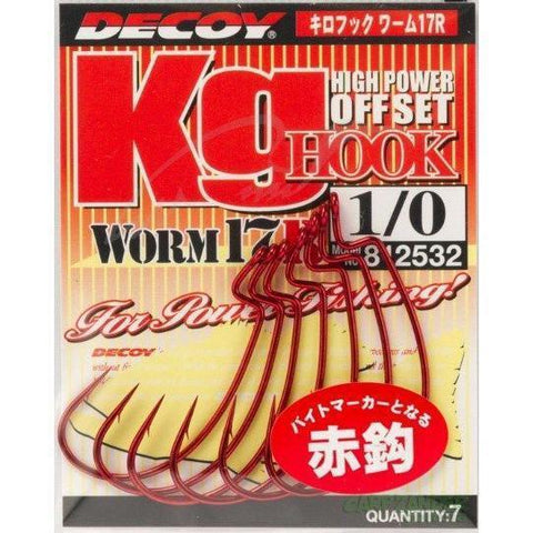 Hameçon Texan Decoy Kg Hook Worm17R (sachet) - BS Fishing
