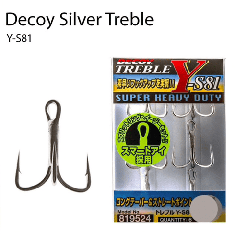 Hameçon Triple Decoy Y-S81 - BS Fishing