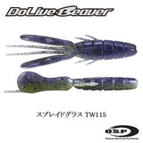 "O.S.P DoLive Beaver 3.5"" (8.3 cm) - 6 pc - BS Fishing"