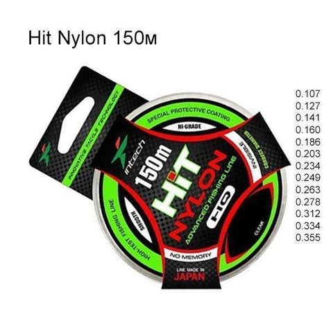 Nylon Intech HIT 150м - BS Fishing