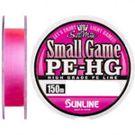 Tresse SUNLINE Small Game PE-HG 150m - BS Fishing