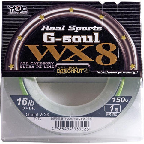 Tresse YGK G-Soul WX 8 - 150 m - BS Fishing