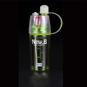 Spray Sports Water Bottle - My Gadgetsin