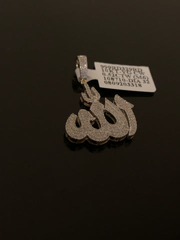 10k Gold and Diamond Allah Pendant (.2 CTW)