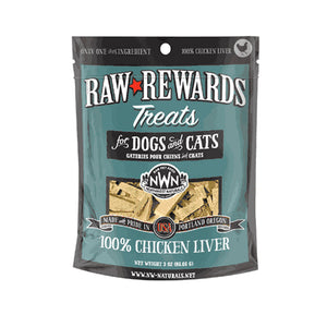 100% Chicken Liver Treats