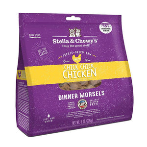 Freeze Dried Chicken Morsels