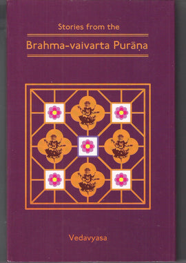 Stories From The Brahma-vaivarta Purana