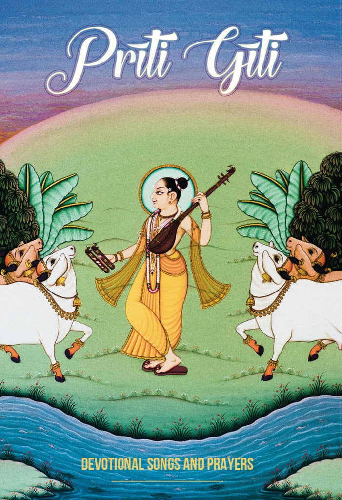 Priti Giti - Devotional Songs and Prayers