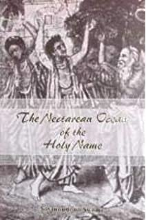 The Nectarean ocean of the holy name
