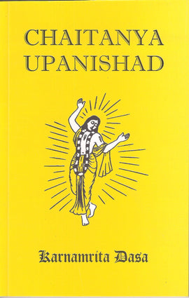Chaitanya Upanishad