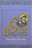Srimad Bhagavatam: with the Sarartha-darsini commentary  (Vol-4) Canto 5