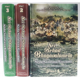 Sri Brhad Bhagavatamrta (Set Of 3 Volumes)
