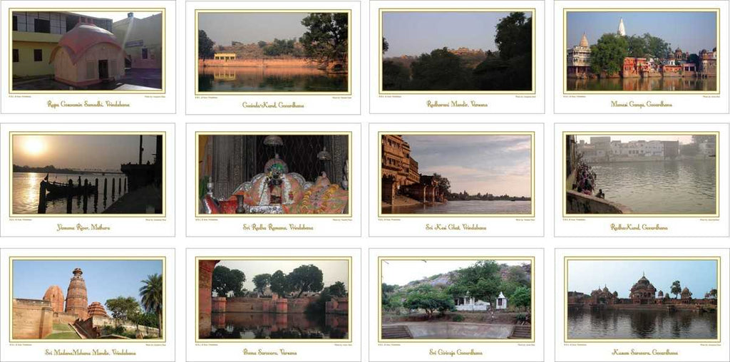 Attractive Brajamandal Postcards (16 Subjects set)