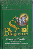 Srimad Bhagavatam: with the Sarartha-darsini commentary (Vol-5) Canto 6-7