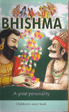 BHISHMA THE GREAT PERSONALTY