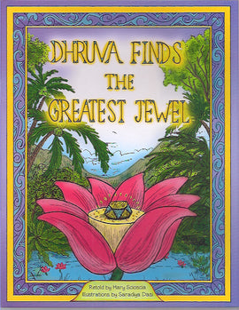 DHRUVA FINDS THE GREATEST JEWEL