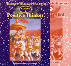 Essence of Bhagavad-gita Series (Course One to Four)