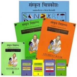 Samskrta Vidyarambhah-First Lessons In Sanskrit (Set)