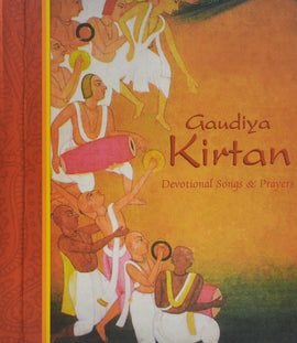 Gaudiya Kirtan with Audio CD (Hard-binding)