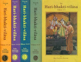 Sri Hari bhakti Vilasa (Set of 5 Vols)