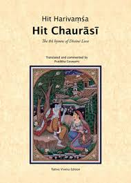Hit Harivamsa: Hit Chaurasi