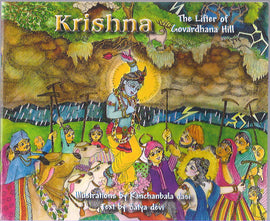 KRISHNA THE LIFTER OF GOVARDHNA HILL