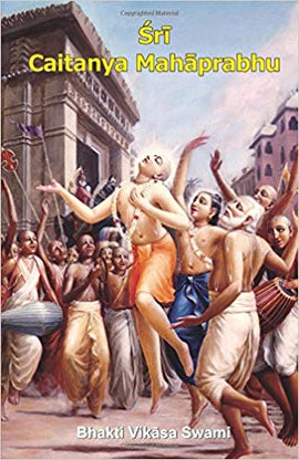 LORD CHAITANYA MAHAPRABHU AND HIS MERCY