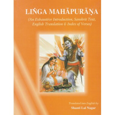 Linga Mahapurana (Set of2 volumes)