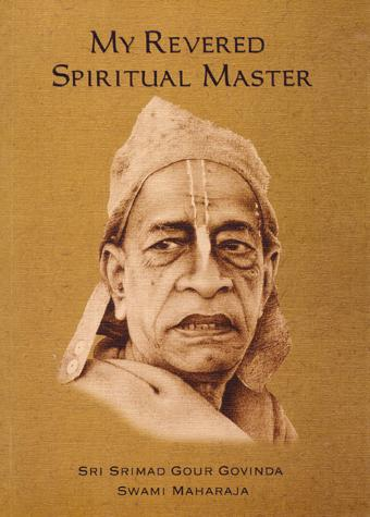 My Revered Spiritual Master