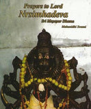 Prayers To Sri Nrsimhadeva