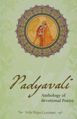 Padyavali (Hard-binding)