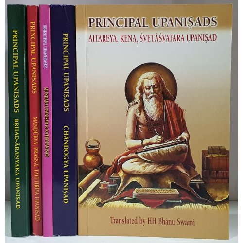 Principal Upanisads(Set of 5 Pcs)