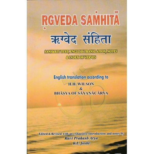 Rgveda Samhita ( Set Of 4 Volumes)