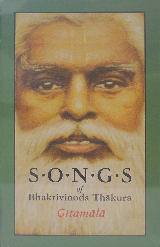 Gitamala Song Book (Hard-binding)