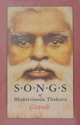 Gitavali Song Book (Hard-binding)