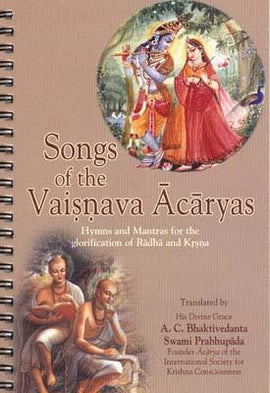 Songs of the Vaisnava Acaryas