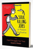 Soul Killing Jobs of Modern Civilization