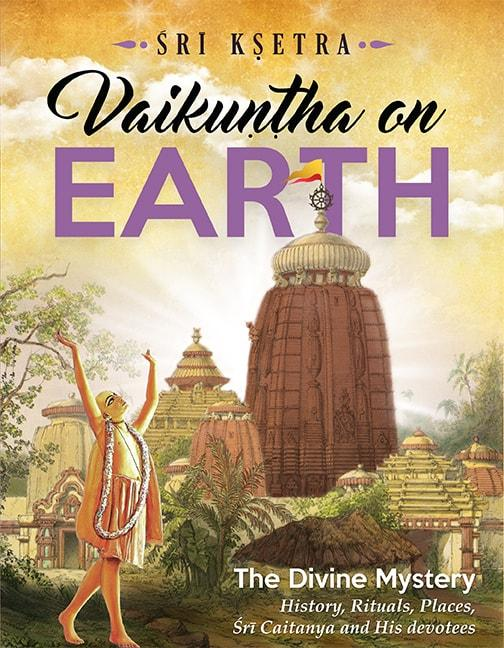 SRI KSETRA : VAIKUNTHA ON EARTH