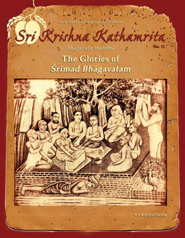 Sri Krisna-Kathamrta (The Glories of S.B.)