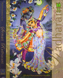 The Glories and Pastimes of Srimati Radharani (Part-I & II)