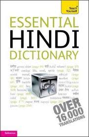 Teach Yourself- Hindi Dictionary