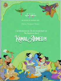 The Devotional Art of Kamal Ahmed M