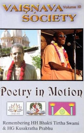 Vaisnava Society: POETRY IN MOTION  Vol.10